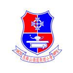 馬鞍山循道衛理小學